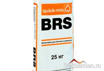 BRS Шпатлевка для бетона и ремонта