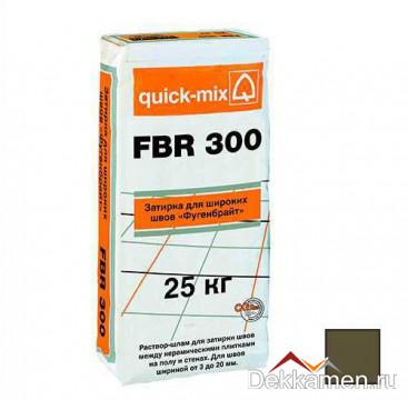 "FBR 300 Затирка для швов ""Фугенбрайт"", серый"