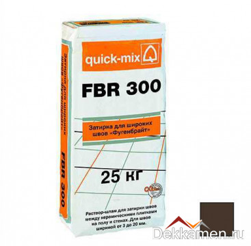 """FBR 300 Затирка для швов """"Фугенбрайт"""", темно-коричневый"""