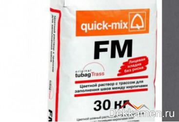 FM.E Затирка для швов Quick Mix, антрацитово-серый