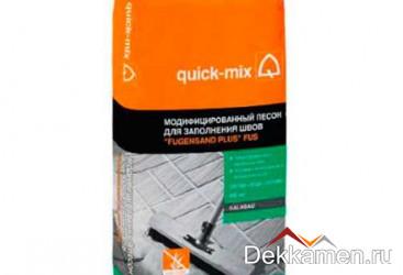 FUS Модифицированный песок для заполнения швов Quick Mix, светло-серый