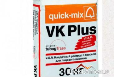 VK plus.A  Кладочный раствор для лицевого кирпича, алебастрово-белый