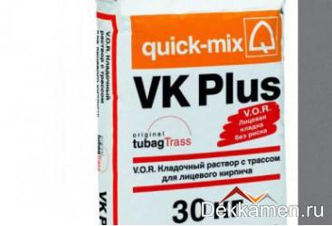 VK plus.D  Кладочный раствор для лицевого кирпича, графитово-серый