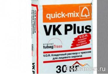 VK plus.С  Кладочный раствор для лицевого кирпича, светло-серый