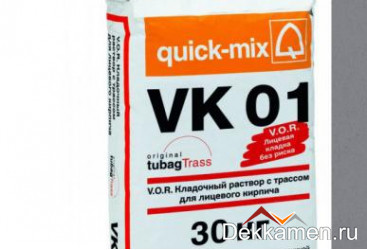 VK 01.Т  Кладочный раствор для лицевого кирпича, стально-серый