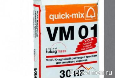 VМ 01.D  Кладочный раствор для лицевого кирпича, графитово-серый