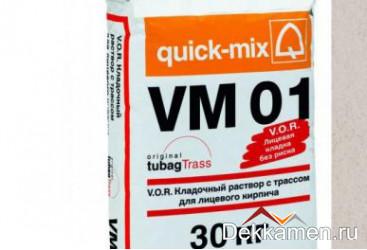 VМ 01.В Кладочный раствор для лицевого кирпича, светло-бежевый