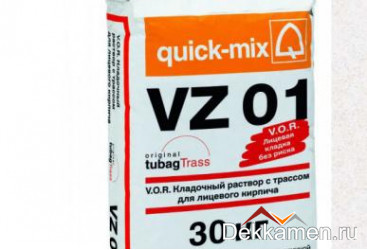 VZ 01.А  Кладочный раствор для лицевого кирпича, алебастрово-белый
