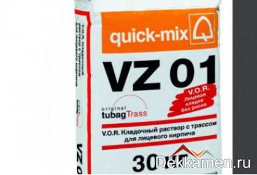 VZ 01.Н  Кладочный раствор для лицевого кирпича, графитово-черный