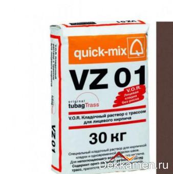 VZ 01.F  Кладочный раствор для лицевого кирпича, темно-коричневый