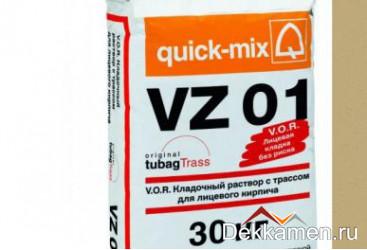 VZ 01.I  Кладочный раствор для лицевого кирпича, песочно-желтый