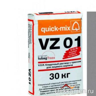 VZ 01.С  Кладочный раствор для лицевого кирпича, светло-серый